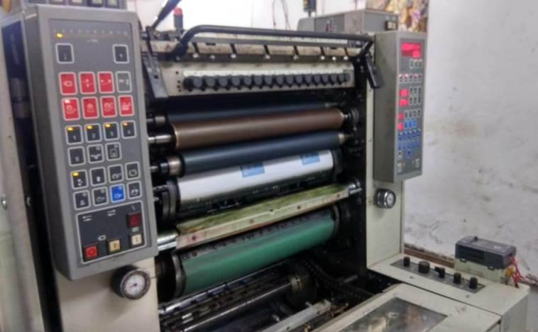 4-colour-offset-printing-machine-