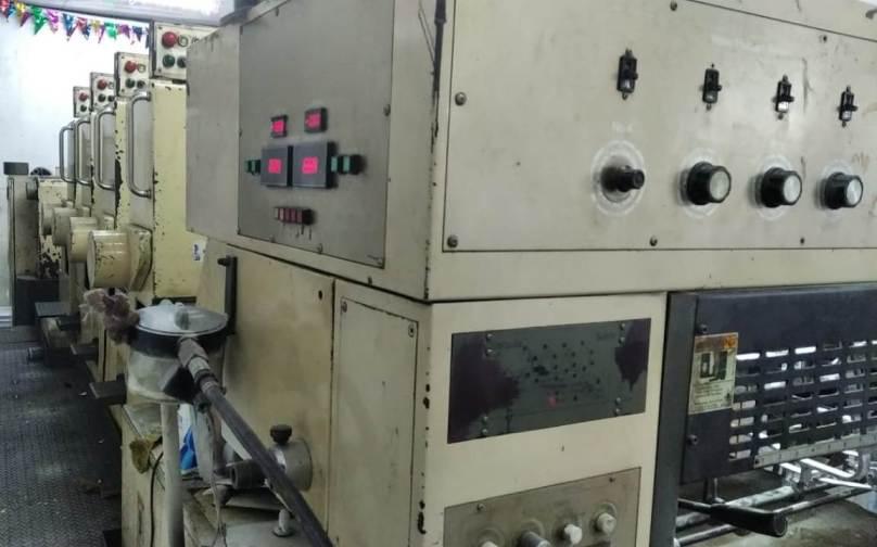 akiyama-bestech-428-offset-machine-sale-
