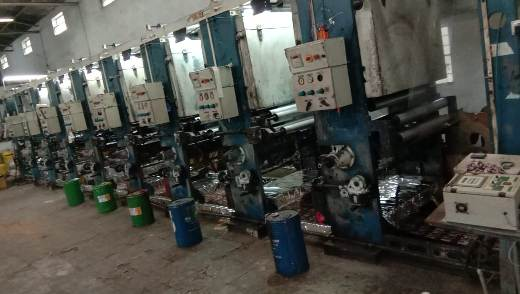 Rotogravure Lamination Pouch Making Machine
