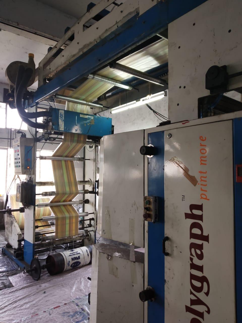 flexo-printing-machine-sale-