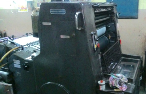 Heidelberg Offset Printer Single Colour