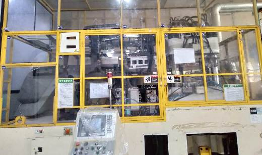 Nissei PET Preform Injection Moulding Machine