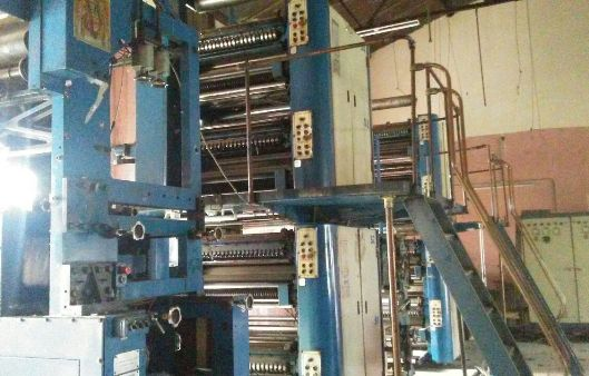 Second Hand Newspaper Printing Press Orient Excel