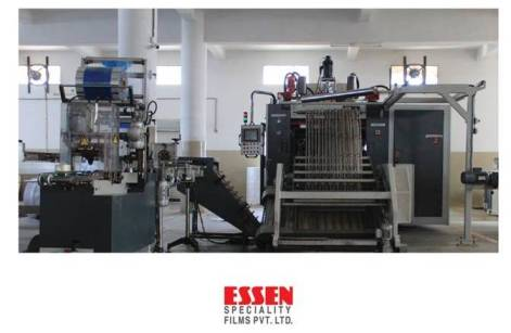 used-disposable-glass-making-machine