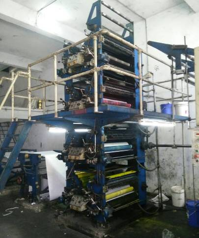 Mudrika Web Offset Printing Machine